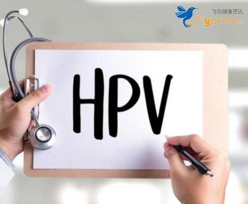 HPV疫苗是否真的有效?哪些人要打?HPV的好处又是什么?