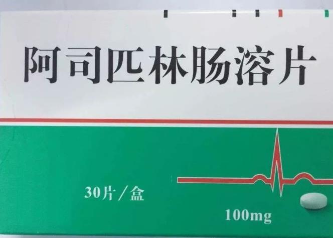 """""""神药""""阿司匹林,能降低心梗、脑梗发生率,但容易发生胃肠道出血"""